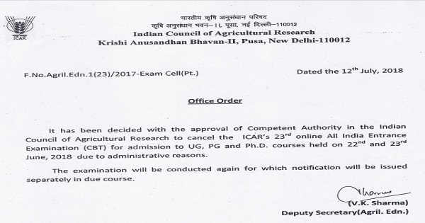 icar aieea 2018 may be re conducted notice issued by madras hc