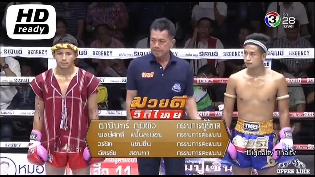Liked on YouTube: ศึกมวยดีวิถีไทย ล่าสุด 1-5 22 กรกฎาคม 2561 มวยไทยย้อนหลัง Muaythai HD 🏆
