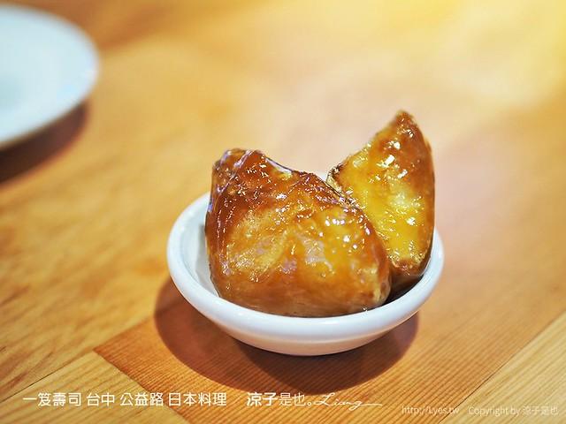 一笈壽司 台中 公益路 日本料理 17