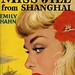 Avon Books 217 - Emily Hahn - Miss Jill from Shanghai