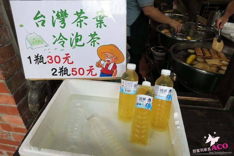 三峽老街美食 來來滷味IMG_0648.JPG