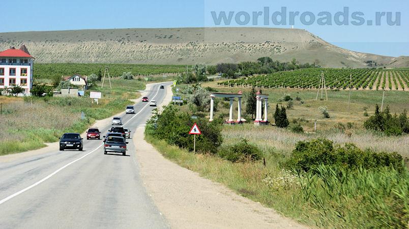 Дорога Феодосия - Судак