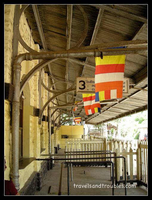 Hatton treinstation