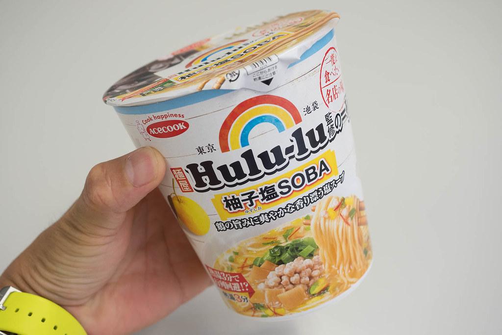Hulu-lu_SHIOSOBA-1