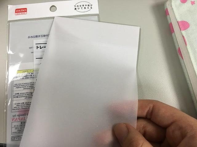 大創iPhone充電線、半透明描圖紙便利貼