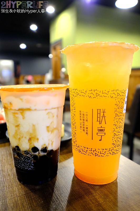 联亭泡菜鍋-精誠店餐點 (6)