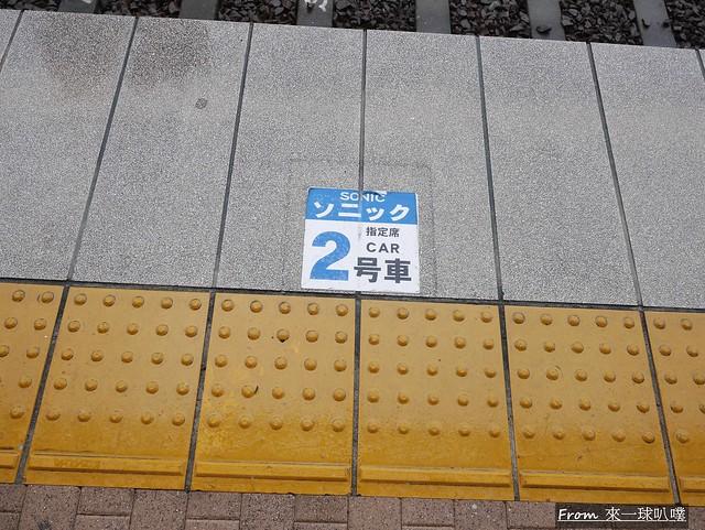 九州列車-特急列車音速號04
