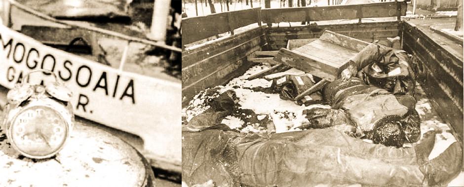 Nava Mogosoaia, 10 septembrie 1989