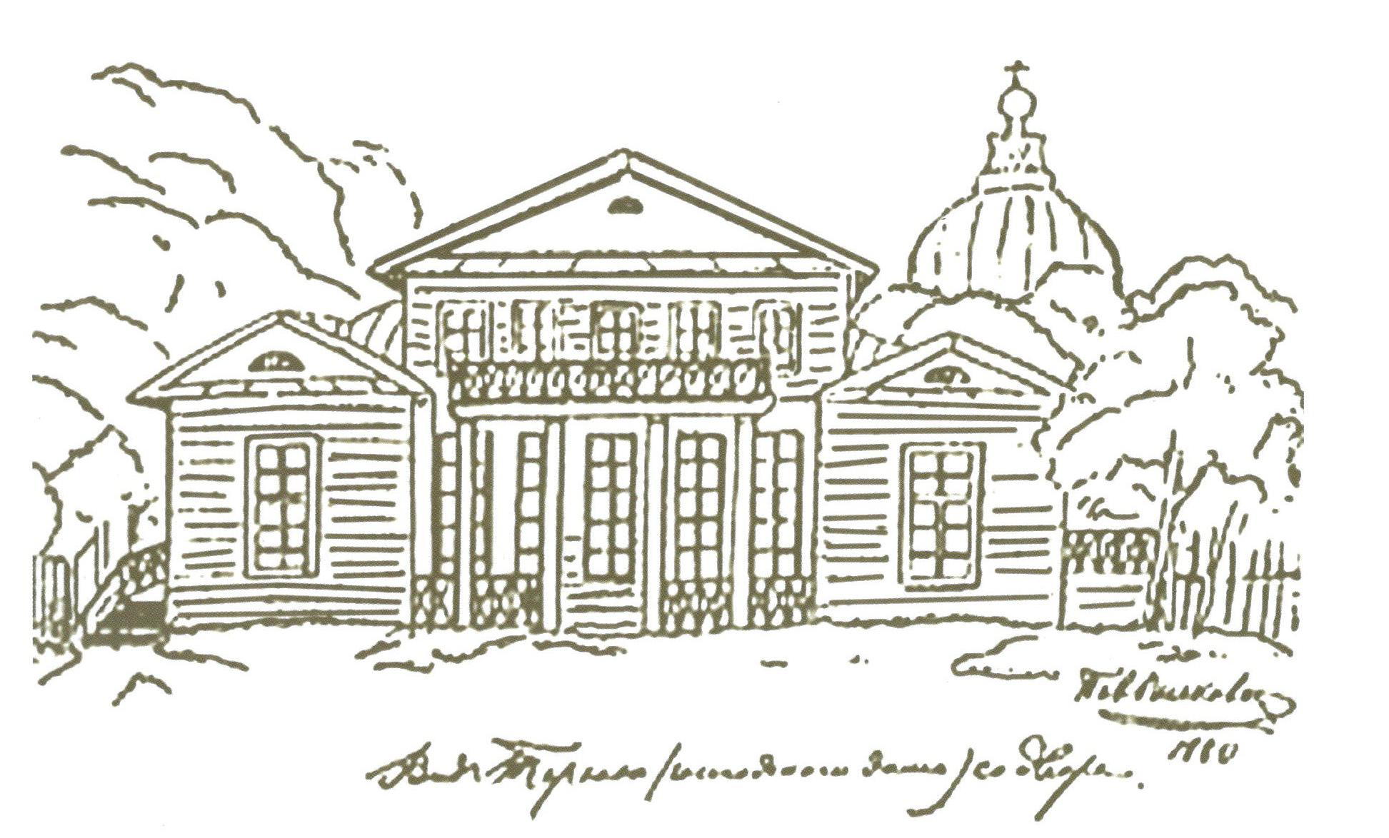 Барский дом в Тарханах. Вид со двора. Рисунок П.А. Висковатого. 1880 г.
