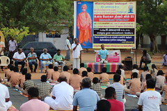 International Yoga day Kovilpatti