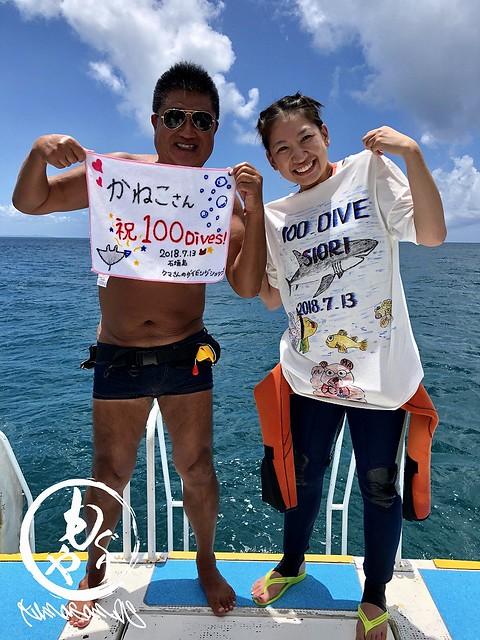 しおりさん100ダイブおめでとうございます!!!リーダー画伯のステキTシャツいただいてました♪