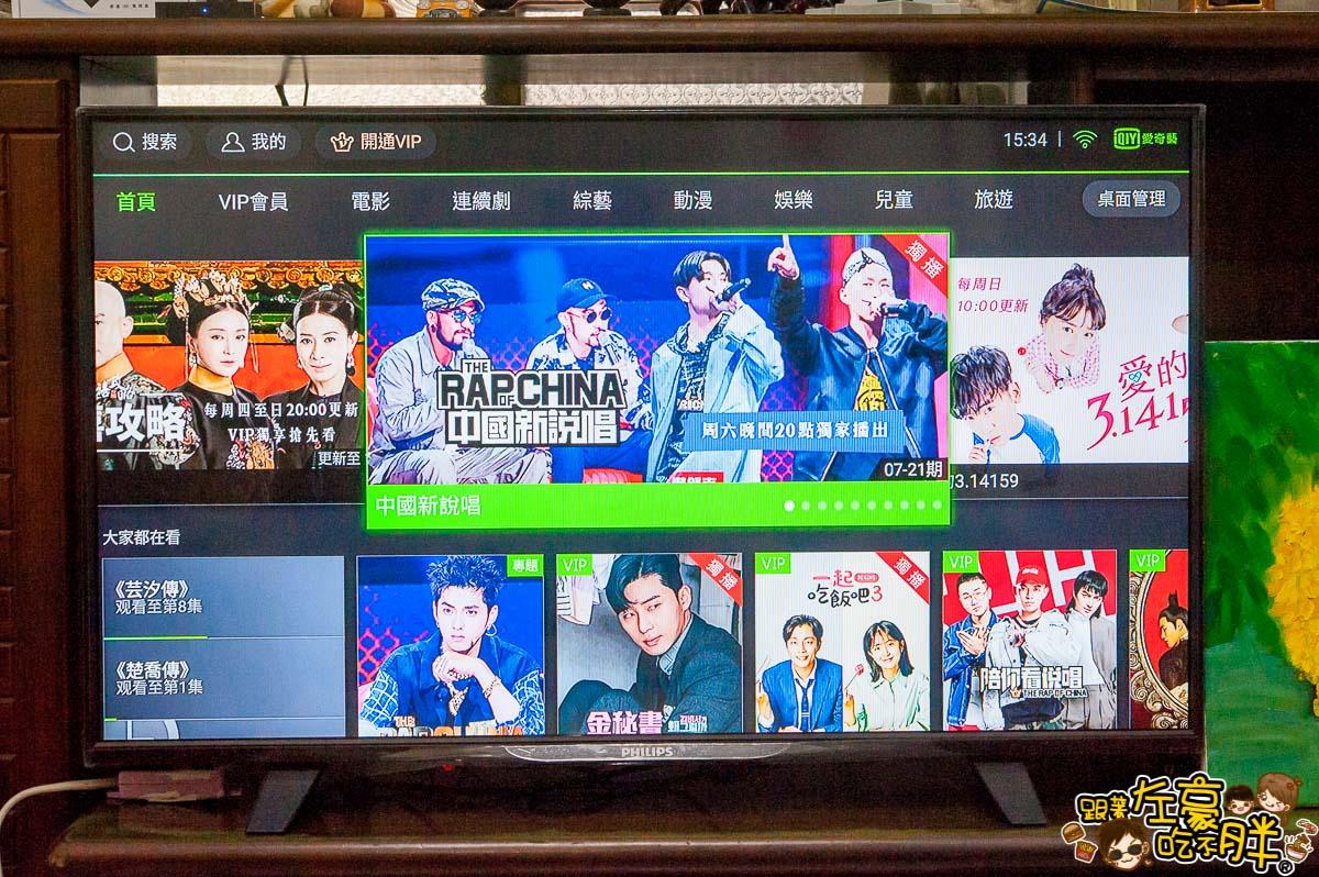 鴻海便當4K電視盒-19