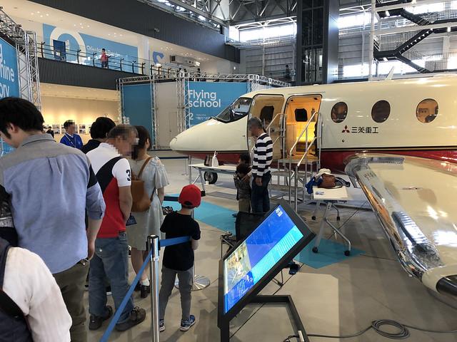 あいち航空ミュージアム MU-300 機内公開 IMG_0289_2