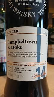 SMWS 93.91 - Campbeltown karaoke