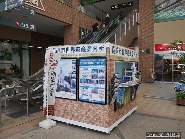 長崎電車+長崎車站07