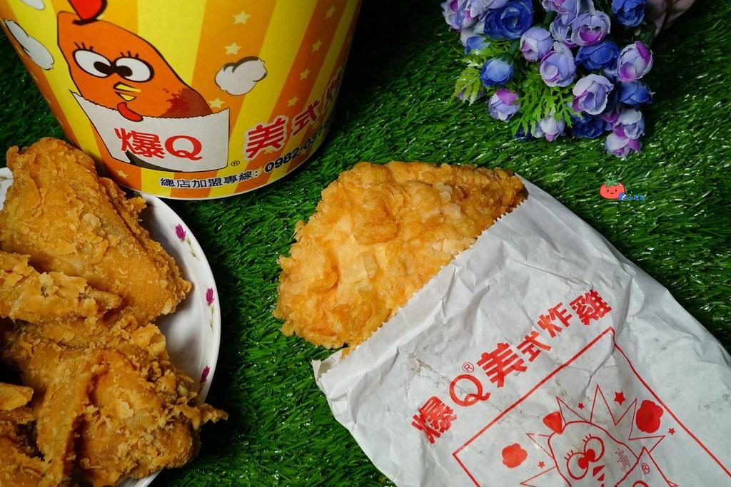 蘆洲好吃炸雞推薦 爆Q美式炸雞