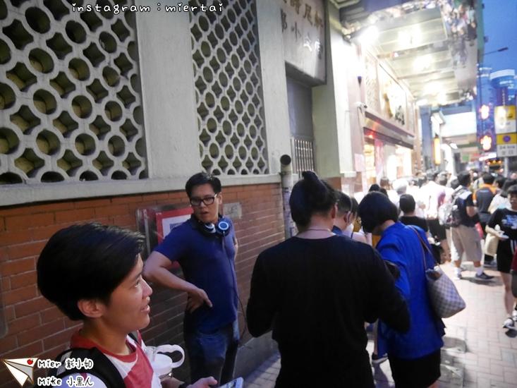 香港第二天_180626_0228