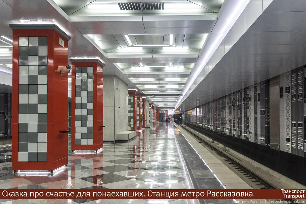 Добрынинская станция метро знакомства яндекс mail/ru знакомства