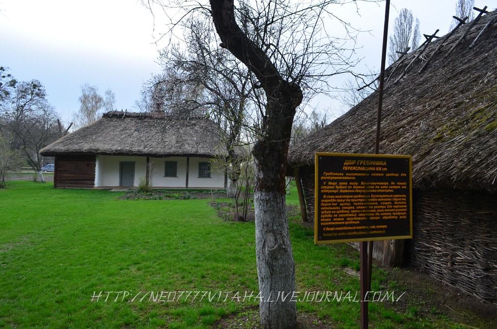 1. Переяслав-Хмельницький (115)