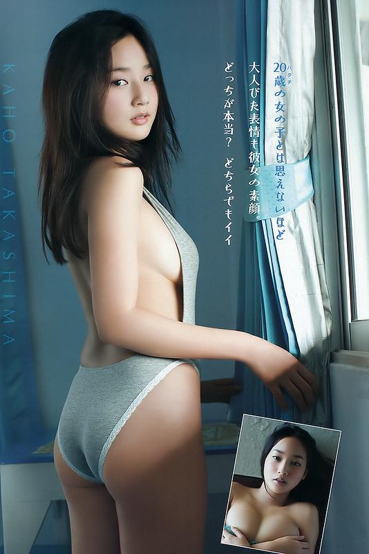 kaho-takashima-02096035