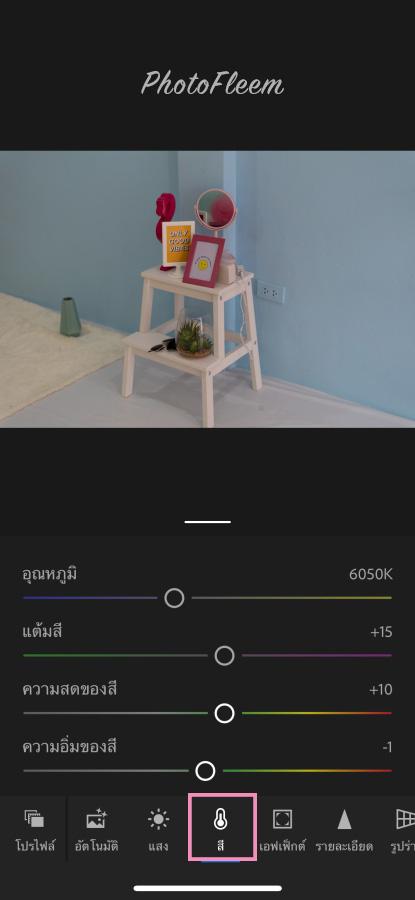 Lightroom-Clean-LowContrast01