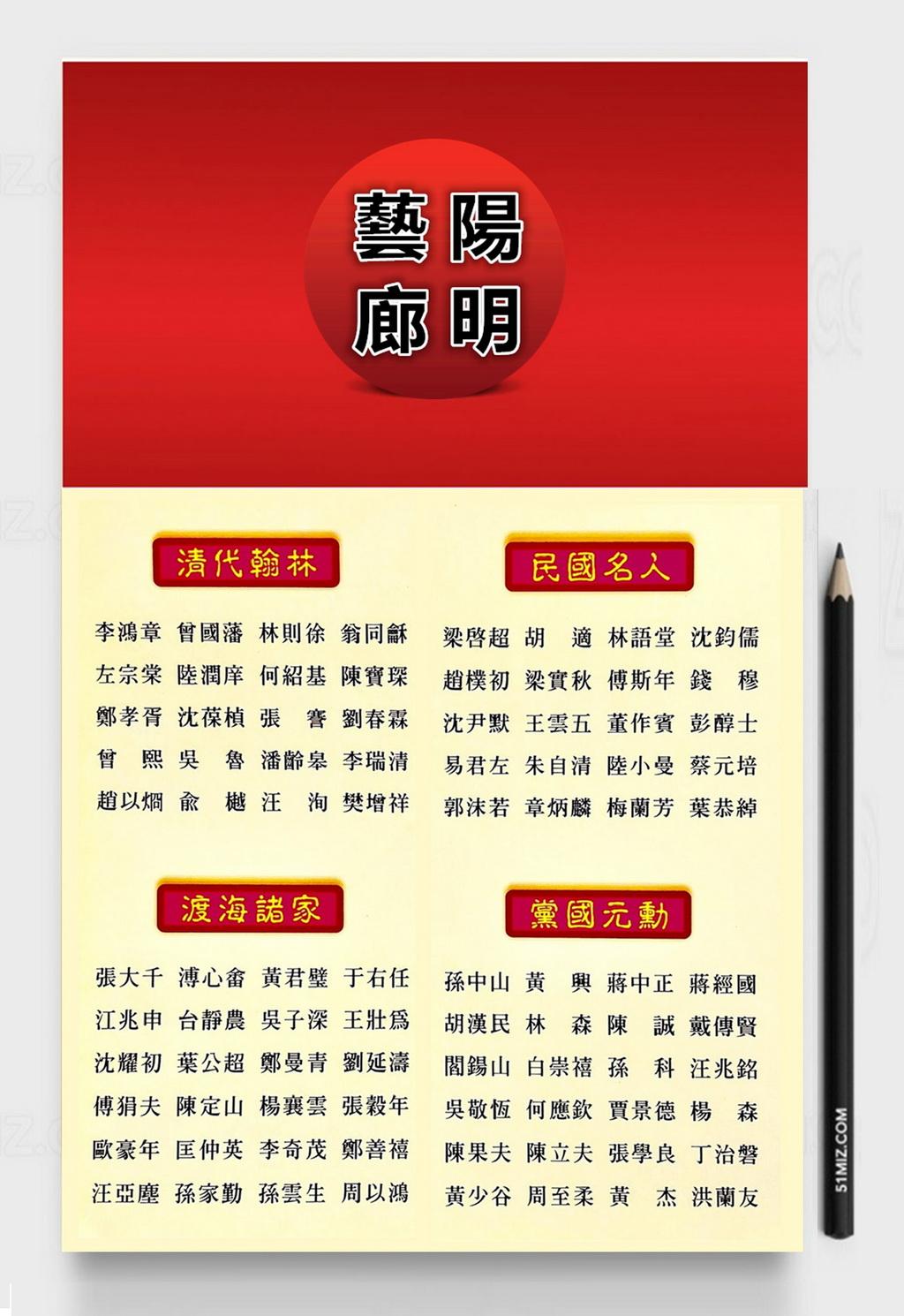 陽明藝廊-字畫,水墨畫,書法,冊頁,扇面,名人信札拍賣