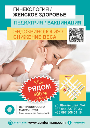 (02) А1 плакат ЦЗМ 03