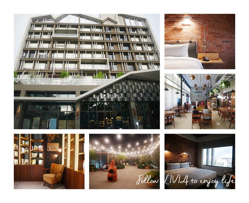 台南住宿║台南中西區 友愛街旅館: UIJ Hotel & Hostel 工業設計風