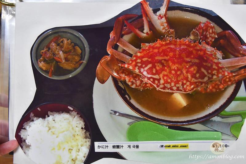 お食事処 文ちゃん-10