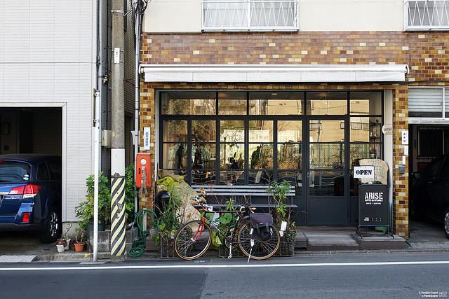 Tokyo_Monogatari_EP23_1