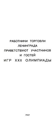 olimp02