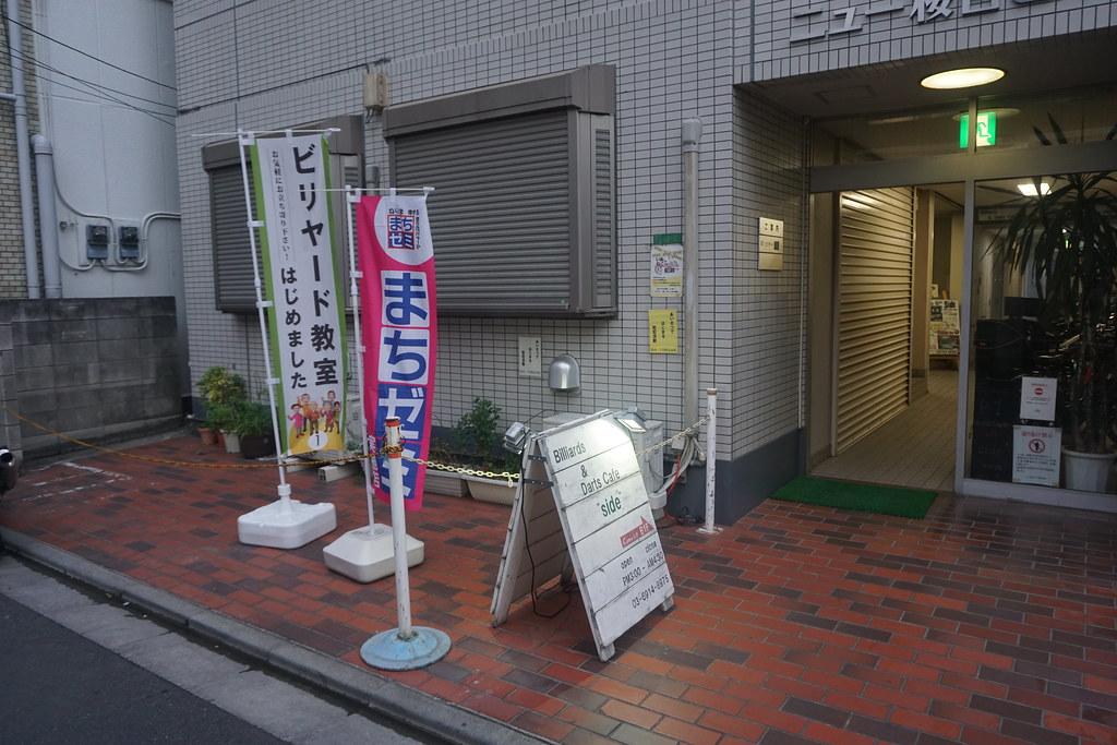 side(桜台)