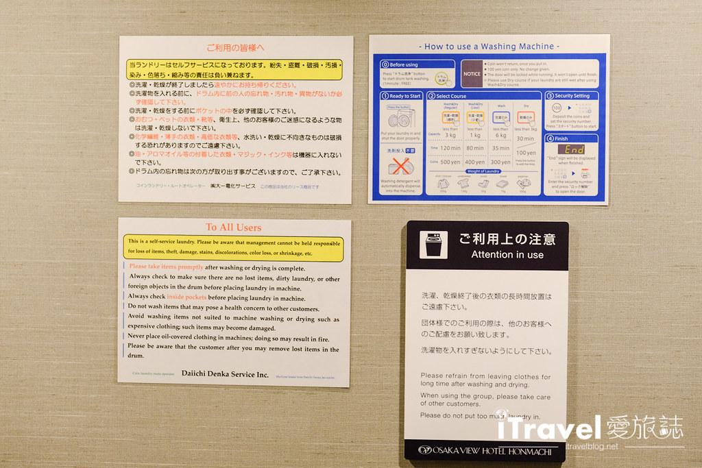 本町大阪景观饭店 Osaka View Hotel Honmachi (72)