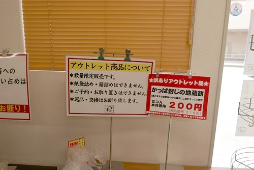 tsuruhei008