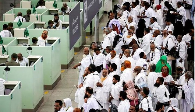 1318 Can I take a flight of other Airports but Jeddah & Madina for Hajj 01