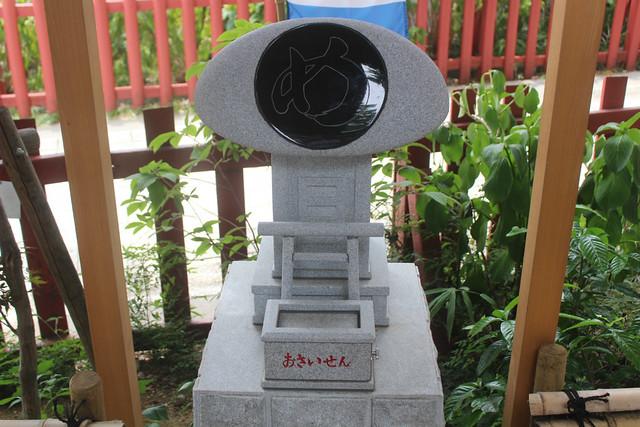 kawagoehachiman-gosyuin005