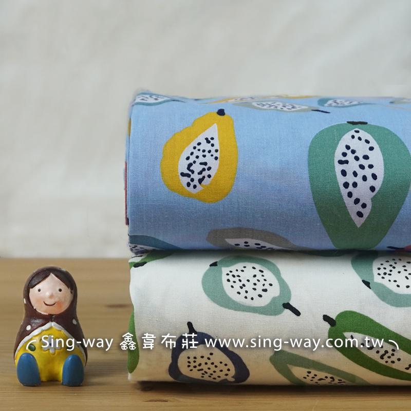 有籽水果 可愛風 農園風 木瓜籽 蔬果 收納袋 手工DIY布料 CA790114