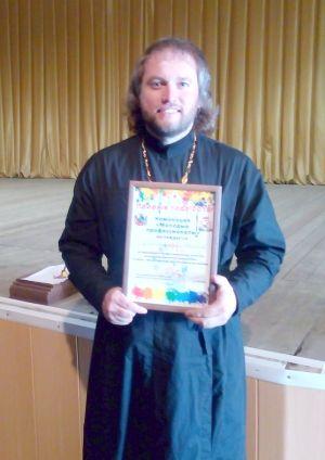Настоятель храма в честь иконы Божией Матери «Всех Скорбящих Радость» г. Ярцево иерей Евгений Пономарев