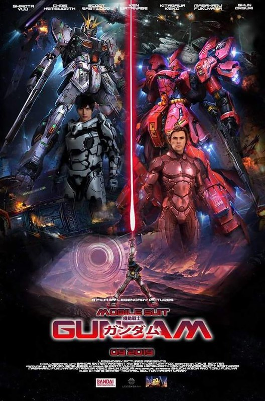 First Mobile Suit Gundam Live Action Poster (Fanmade)