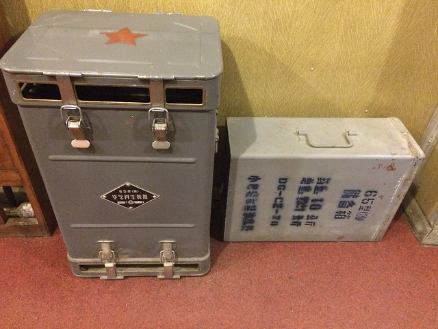 Bunk Art Oxygen Container