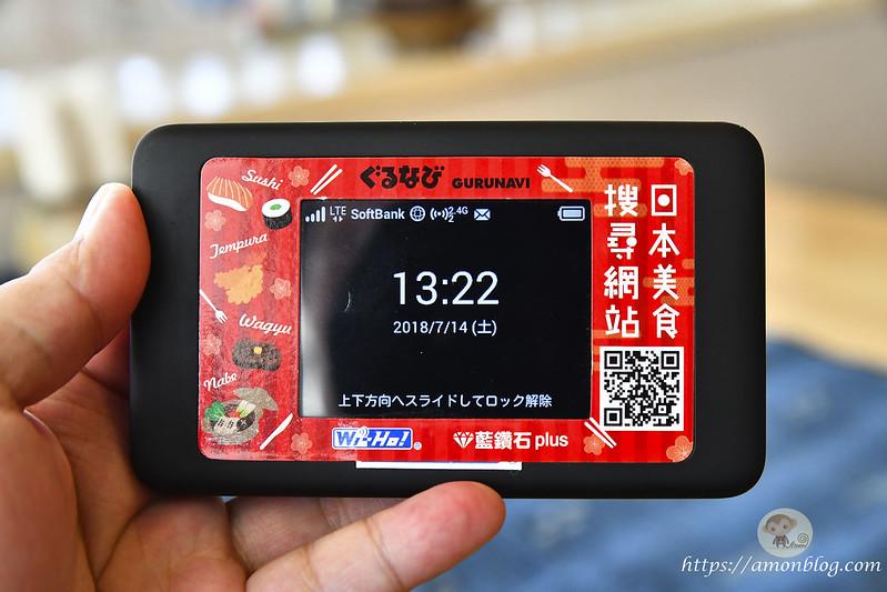 客路wifi機-29