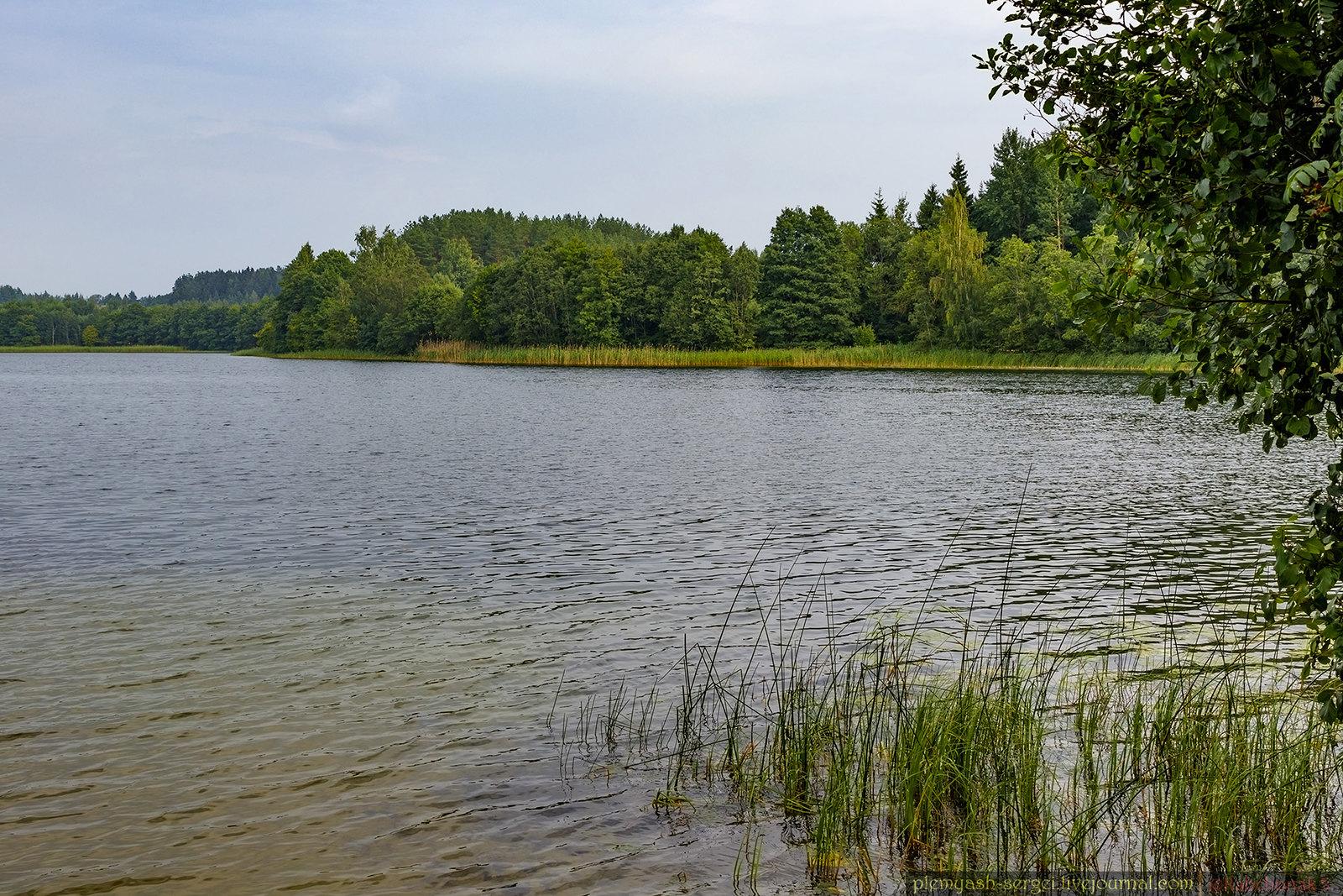 Krivoe Lake