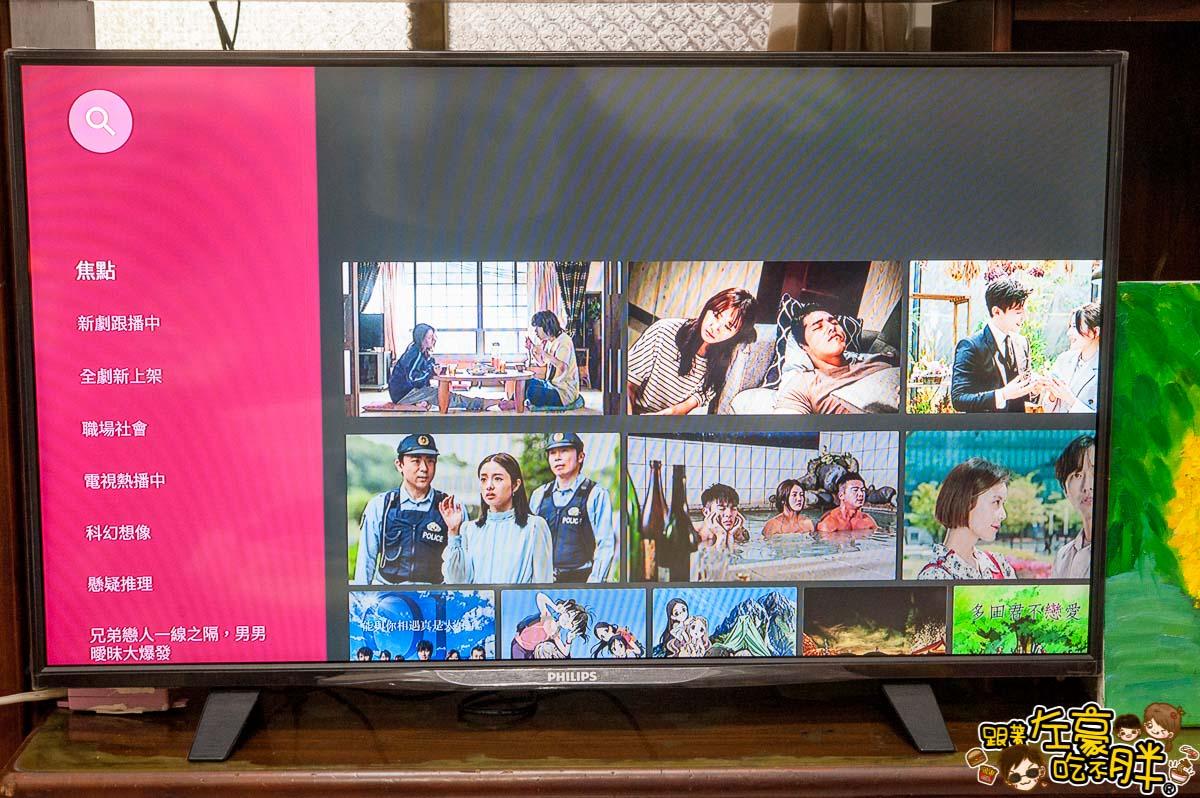 鴻海便當4K電視盒-18