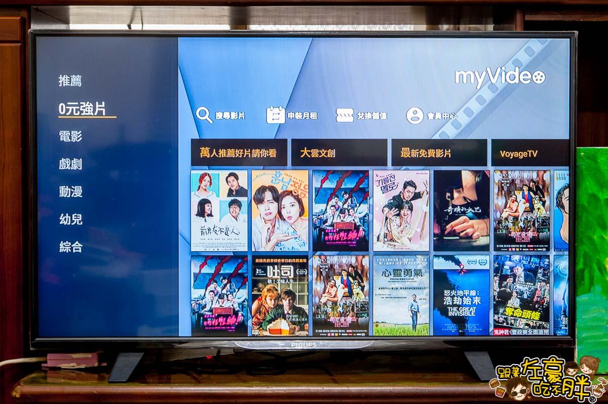 鴻海便當4K電視盒-22