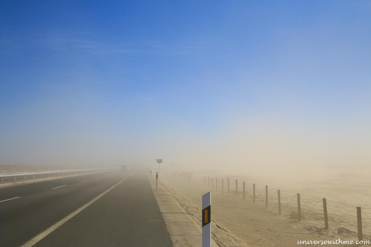 China Travel Desert_019