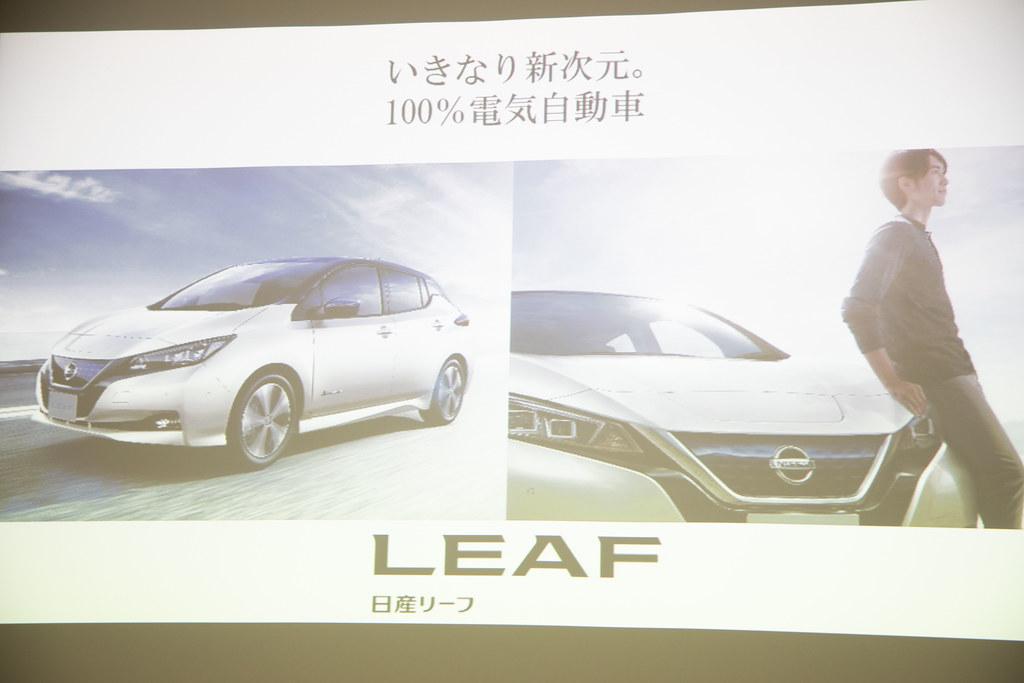 Nissan_Blogger-15