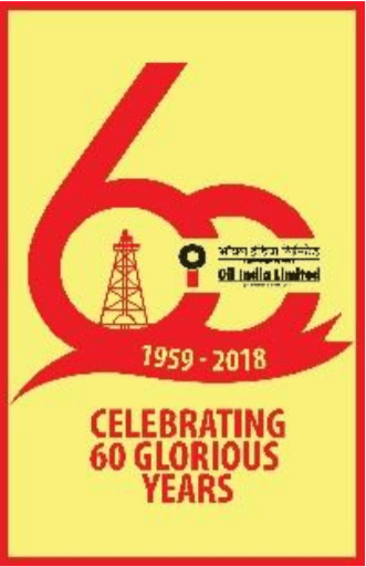 Oil India Essay Writing Competition