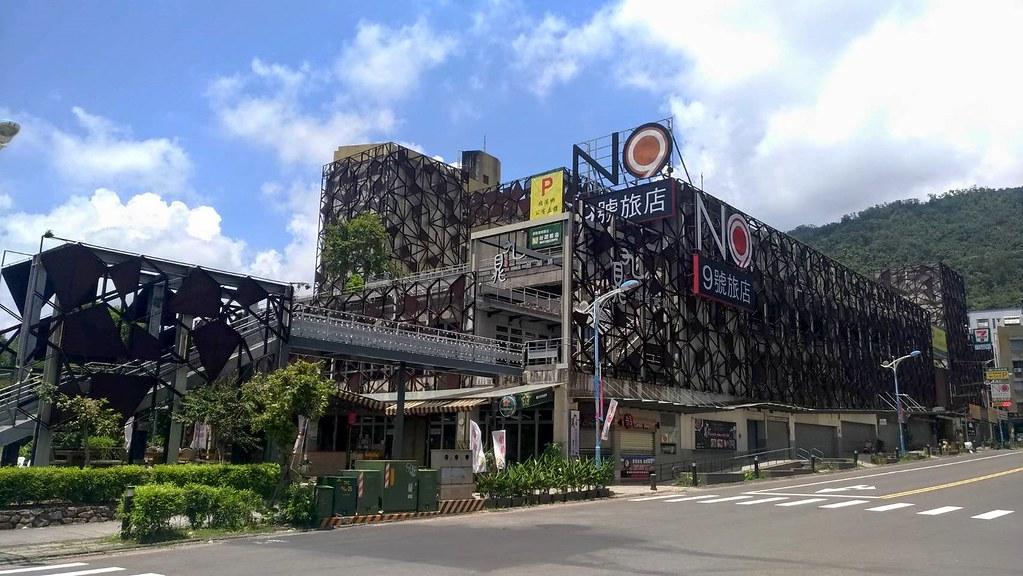 礁溪NO9號旅店-66