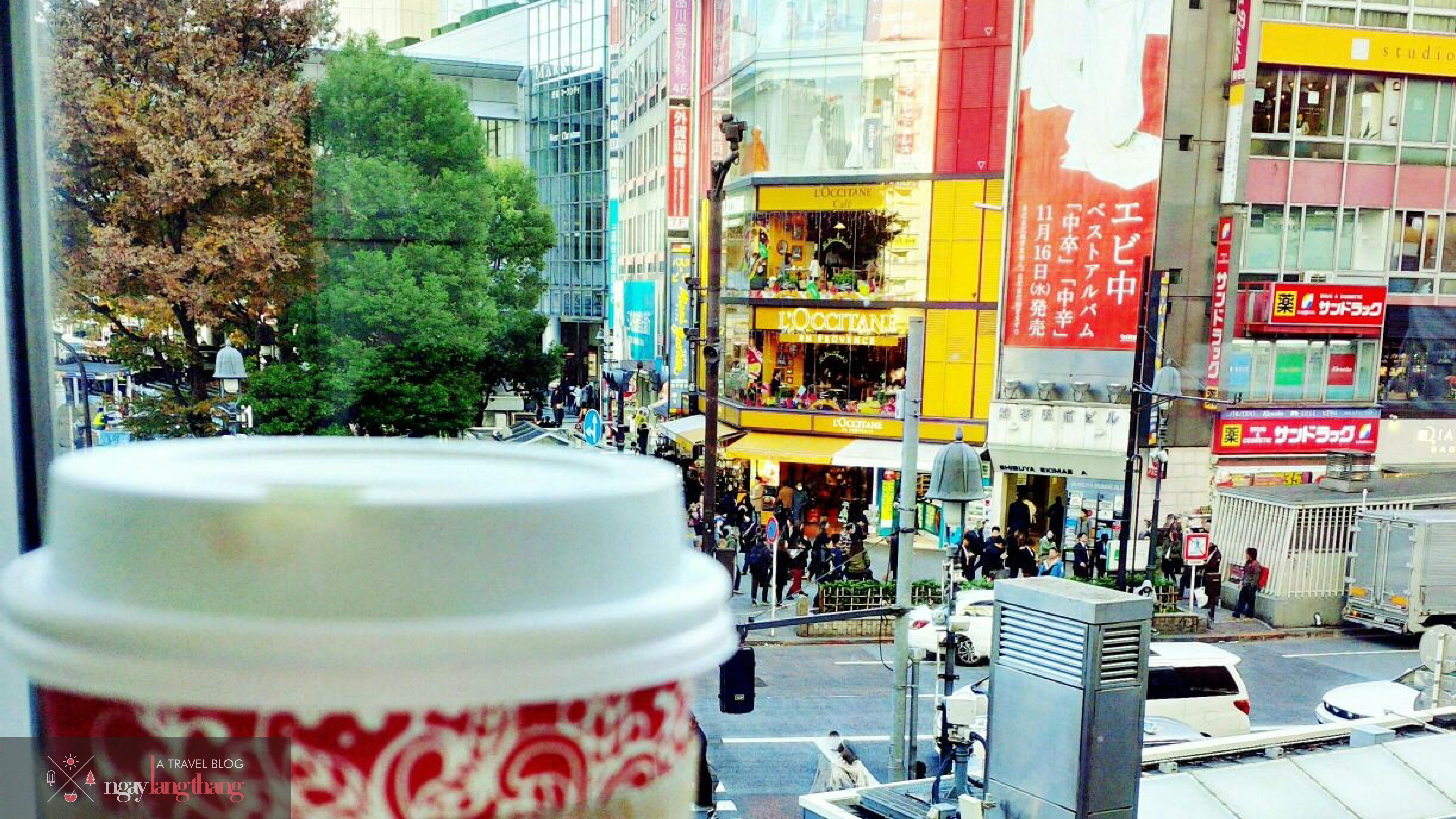 Starbucks Shibuya Tsutaya