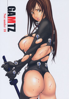 (C69) [M (Amano Ameno)] GAMTZ (Gantz) [Thai ภาษาไทย] [ไม่ทราบผู้แปล]